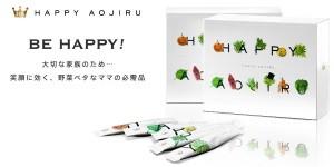 21happyaojiru