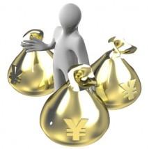 ネット銀行で口座開設