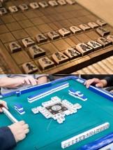 将棋VS麻雀
