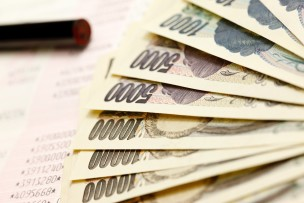 日本の通貨と銀行通帳